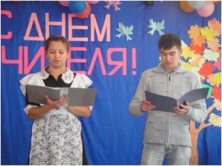 Сценарий районного день учителя